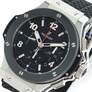 ウブロ HUBLOT ビッグバン 自動巻き 腕時計 301-...