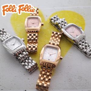 フォリフォリ follifollie 腕時計 時計 人気S922  レディース  メタルベルト