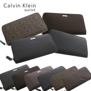アメリカを代表するファッションデザイナーである「カルバン・クライン」。<br>自身の名を...