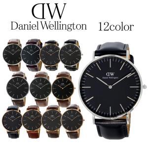 ダニエル ウェリントン クラシック ブラック 40mm Daniel Wellington Clas...