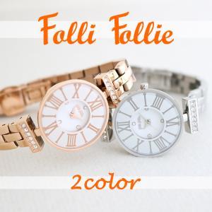 フォリフォリ FolliFollie 腕時計 レディース 選べる 2color wf15b028bs...