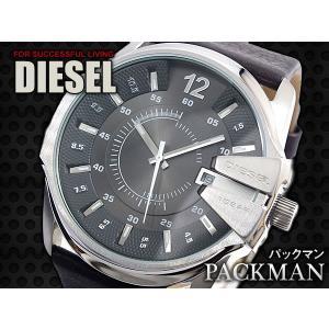 ディーゼル DIESEL 腕時計 DZ1206 メンズ Mens 革ベルト ウォッチ 時計 うでどけ...