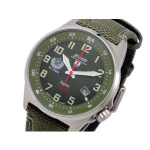 ケンテックス KENTEX JSDFソーラースタンダード メンズ 腕時計 S715M-01 グリーン