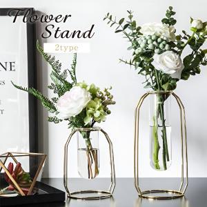 フラワースタンド 花瓶 室内 おしゃれ 全2サイズ ゴールドフラワーベース 一輪挿し 和風 洋風 生花 シンプル おうち時間 母の日 玄関前 diy  ミニ  一輪刺しの画像