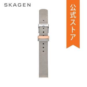 30%OFF スカーゲン Skagen 腕時計 ベルト 交換 14mm レザー ウォッチ ストラップ...