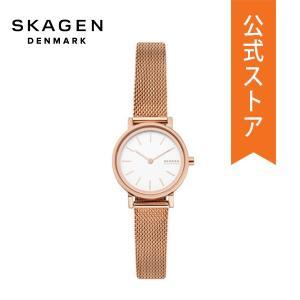 30%OFF スカーゲン 腕時計 レディース ウォッチ Skagen 時計 SKW2826 HALD...