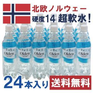 高級ミネラルウォーター・硬水ではなく軟水です(北欧ノルウェーの天然水)オルデン500ml×24本|water-air