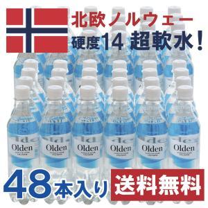 高級ミネラルウォーター(北欧ノルウェーの天然水) オルデン500ml×48本|water-air