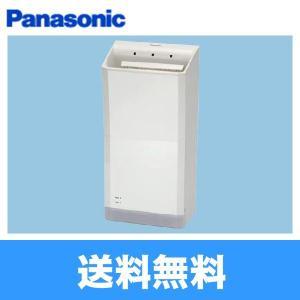 パナソニック[Panasonic]ハンドドライヤー[パワードライ][100V仕様]FJ-T10S3-W【送料無料】|water-space