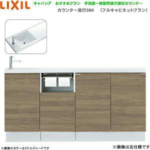 リクシル[LIXIL/INAX]トイレ手洗い[キャパシア]AN-ACLEAEKXHEX[奥行280mm][左仕様][床排水]【送料無料】|water-space