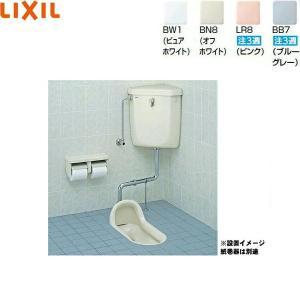 【プレミアム会員10倍対象】リクシル[LIXIL/INAX]和風便器セットC-852B[手洗無ロータンクセット]|water-space