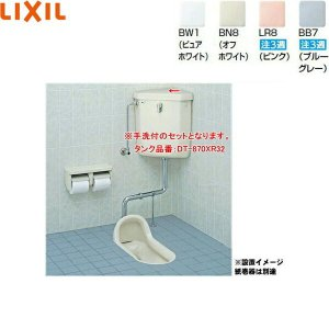 【プレミアム会員10倍対象】リクシル[LIXIL/INAX]和風便器セットC-852BM[手洗付ロータンクセット]|water-space