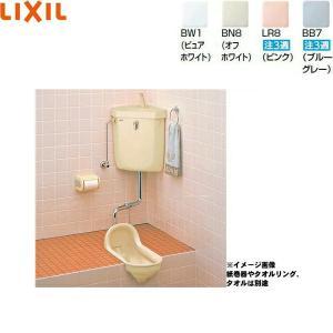 【プレミアム会員10倍対象】リクシル[LIXIL/INAX]和風便器セットC-854B[手洗付ロータンクセット]|water-space