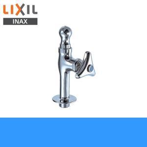 【プレミアム会員10倍対象】リクシル[LIXIL/INAX]立形水飲水栓DF-3B|water-space