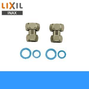リクシル[LIXIL/INAX]自動水栓接続継手EFH-22B|water-space
