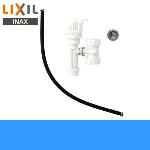 リクシル[LIXIL/INAX]排水器具[洗面・手洗キャビネット設置用]EFH-4|water-space