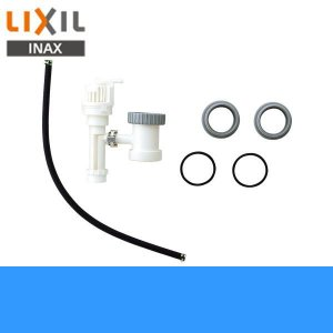 リクシル[LIXIL/INAX]排水器具[キッチン・ミニキッチン設置用]EFH-4MK-1H2|water-space