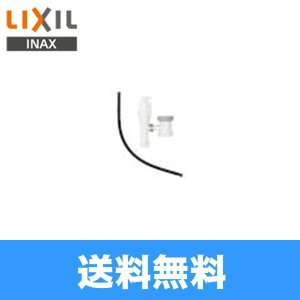 リクシル[LIXIL/INAX]排水器具[キッチン・ミニキッチン設置用]EFH-5MK【送料無料】|water-space