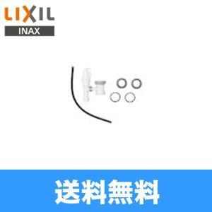 リクシル[LIXIL/INAX]排水器具[キッチン・ミニキッチン設置用]EFH-5MK-1H2【送料無料】|water-space