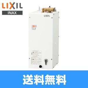 [EHPN-F6N4]リクシル[LIXIL/INAX]小型電気温水器[タンク容量約6L][ゆプラス手洗洗面用コンパクトタイプ]【送料無料】|water-space
