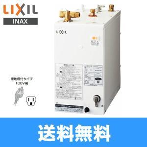 [EHPN-H12V1]リクシル[LIXIL/INAX]小型電気温水器[洗髪用・ミニキッチン用コンパクト12Lタイプ](100Vタイプ)【送料無料】|water-space