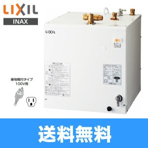 [EHPN-H25N3]リクシル[LIXIL/INAX]小型電気温水器[洗髪用・ミニキッチン用スタンダード25Lタイプ](100Vタイプ)【送料無料】|water-space