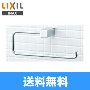 リクシル[LIXIL/INAX] TFシリーズタオルリングFKF-AB70C【送料無料】|water-space