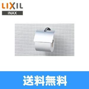 リクシル[LIXIL/INAX]TCシリーズ紙巻器FKF-AC32C【送料無料】|water-space