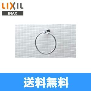 リクシル[LIXIL/INAX]TCシリーズタオルリングFKF-AC70C【送料無料】|water-space