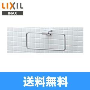 リクシル[LIXIL/INAX]TJシリーズタオルリングFKF-AD70C【送料無料】|water-space
