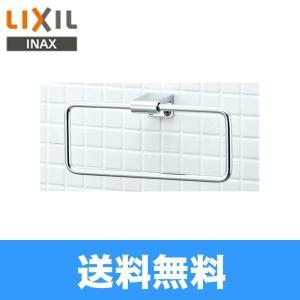 リクシル[LIXIL/INAX]TJシリーズタオルリングFKF-AD70S[サテンタイプ]【送料無料】|water-space