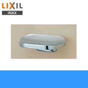 リクシル[LIXIL/INAX]パブリックアクセサリー石けん入れKF-36A|water-space