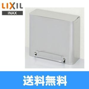 リクシル[LIXIL/INAX]サニタリーボックスKF-44[足踏み式フタ付タイプ]【送料無料】|water-space