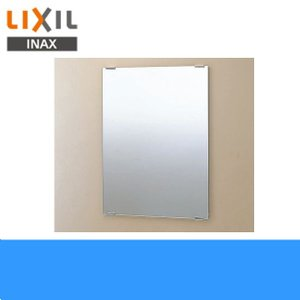 リクシル[LIXIL/INAX]化粧鏡[防錆][スタンダードタイプ]KF-4560A|water-space
