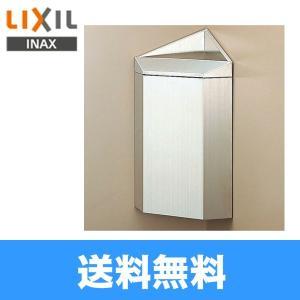 リクシル[LIXIL/INAX]サニタリーボックスKF-49[フタなしタイプ]【送料無料】|water-space