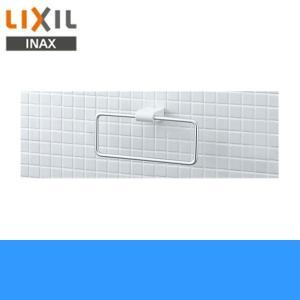 リクシル[LIXIL/INAX]タオルリングKF-AA70D|water-space