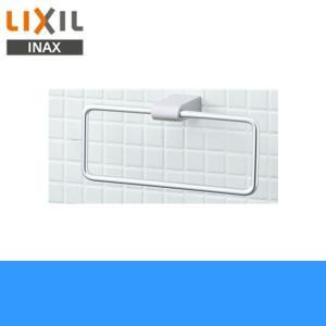 リクシル[LIXIL/INAX]タオルリング[塗装]KF-AA70P|water-space