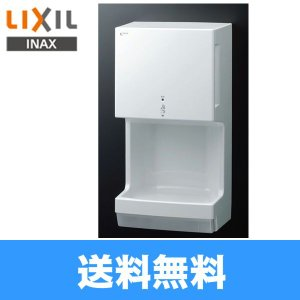 リクシル[LIXIL/INAX]ハンドドライヤー[スピードジェット壁掛けコンパクトタイプ]KS-560AH/W【送料無料】|water-space