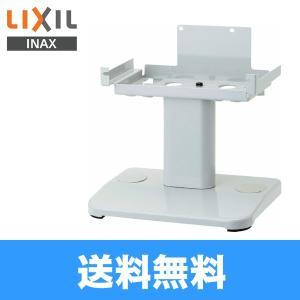 [KS-57]リクシル[LIXIL/INAX]ハンドドライヤー[KS-570A/AH・571B/BH専用]床置きスタンド【送料無料】|water-space