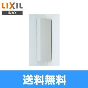 リクシル[LIXIL/INAX]コーナーウォールキャビネットSUA-CN101【送料無料】|water-space