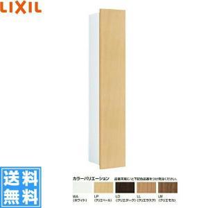 リクシル[LIXIL/INAX]コーナーミドルキャビネットTSF-103U【送料無料】|water-space