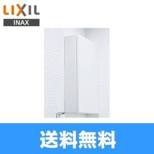 リクシル[LIXIL/INAX]サイドミドルキャビネットTSF-106Uエグゼセレクション【送料無料】|water-space