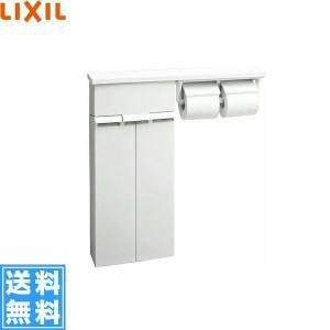 リクシル[LIXIL/INAX]壁付収納棚(紙巻器付)TSF-110WU/WA【送料無料】|water-space