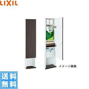 リクシル[LIXIL/INAX]埋込収納棚(上部収納棚)TSF-204U【送料無料】|water-space