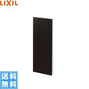 リクシル[LIXIL/INAX]埋込収納棚TSF-207【送料無料】|water-space