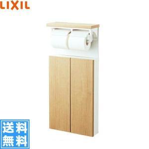 リクシル[LIXIL/INAX]埋込収納棚紙巻器TSF-211U【送料無料】|water-space