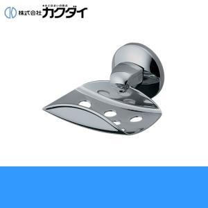 カクダイ[KAKUDAI]ソープフォルダー353-601|water-space