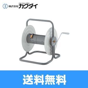 カクダイ[KAKUDAI]ホースドラムMG5501【送料無料】|water-space