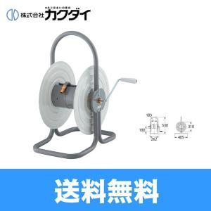 カクダイ[KAKUDAI]ガーデン用ホースドラム553-103【送料無料】|water-space