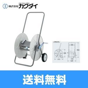 カクダイ[KAKUDAI]ガーデン用業務用ホースドラム553-700【送料無料】|water-space